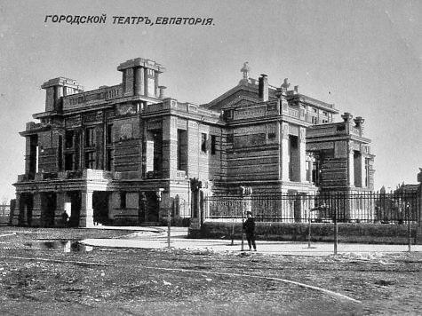 Евпаторийский городской театр на открытке 1910 г.