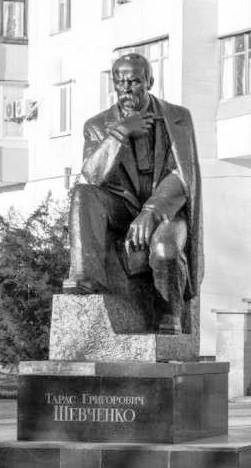 Памятник Т.Г. Шевченко. Скульптор: А.Е. Шмаков. Расположение: пересечение ул. Шевченко и пр. Ленина
