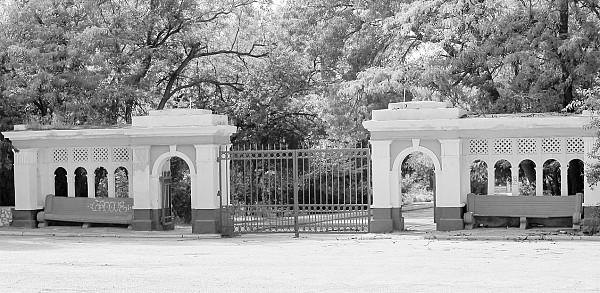 Центральный вход в парк «Мойнаки»