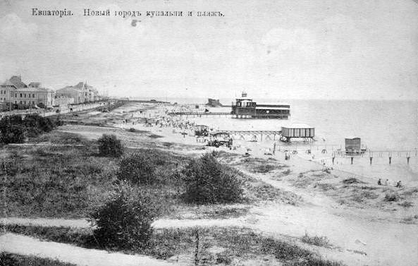 Евпаторийские городские купальни XIX века