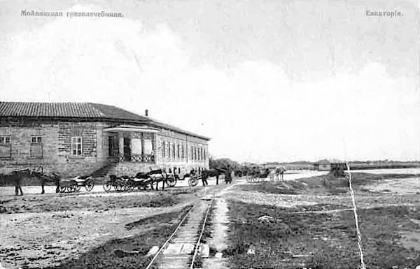 Мойнакская грязелечебница в XIX веке