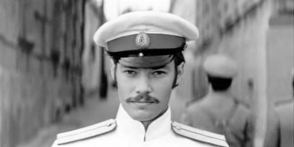 «Марина» – 1974 год