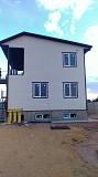 Продам дом в с. Молочное Евпатория
