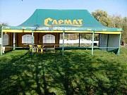 Продам палатку Евпатория