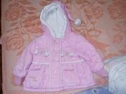 Куртка доставка из г.Евпатория