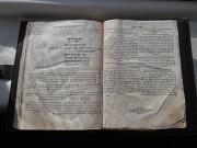 Еврейская старая книга Евпатория