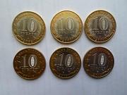 Куплю двухцветные монеты Евпатория