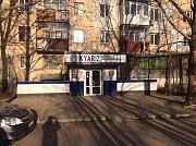 Продам помещение свободного назначения Симферополь