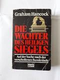 Книга Graham Hancock Евпатория