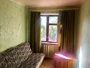 Комната (в квартире), р-н Центр, г. Евпатория, продаю. Код: 24907 Евпатория