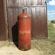 Продам газовый баллон Евпатория