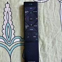 Пульт Sony RMF-ED0003 Ялта