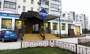Большой магазин на проезжей части Евпатории Евпатория