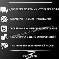 - изображение 5