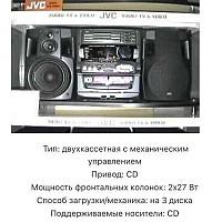 - изображение 2